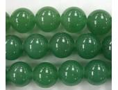 Perles en pierres aventurine 4mm - Fil de 40 Centimetres