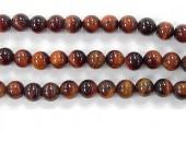 Perles en pierres oeil de tigre rouge 6mm - Fil de 40 Centimetres