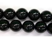 Perles en pierres agate noire 2mm